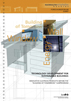 Coverimage for Technology development for sustainable buildings
